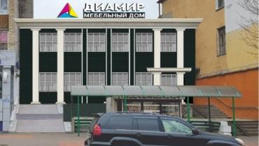 Открылся новый мебельный салон Диамир в г.Черняховске.