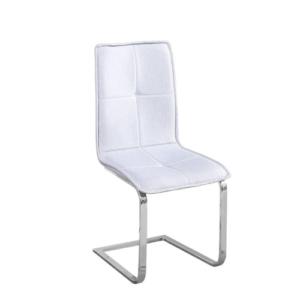Небольшой стул купить в Калининграде недорого