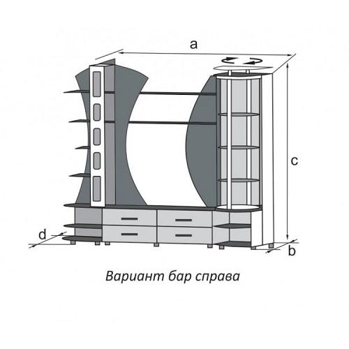 Современная стенка Ассоль купить в Мебельном доме Диамир в Калининграде