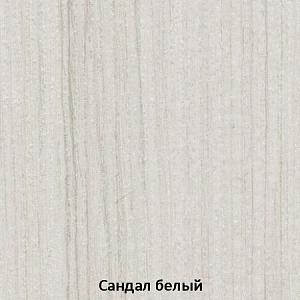 Кухонный гарнитур Юлия купить в Калининграде