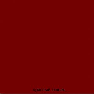 Цвета кухни в Калининграде