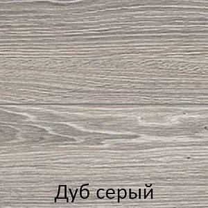 Кухонный гарнитур Модена в светлом оттенке купить в Калининграде