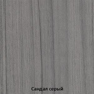 Угловой кухонный гарнитур Юлия в сером цвете купить в Калининграде
