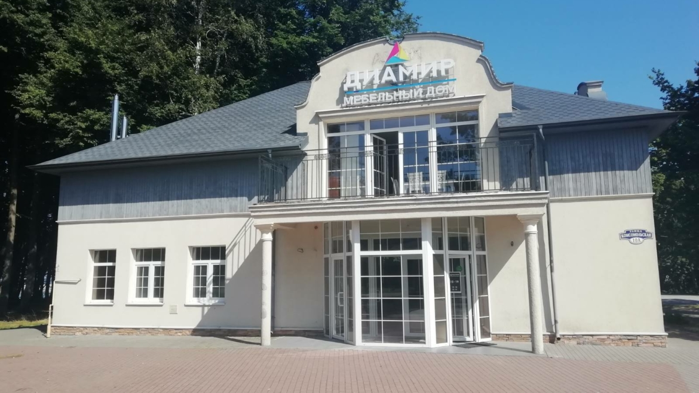 Открылся новый мебельный салон Диамир в г.Пионерском