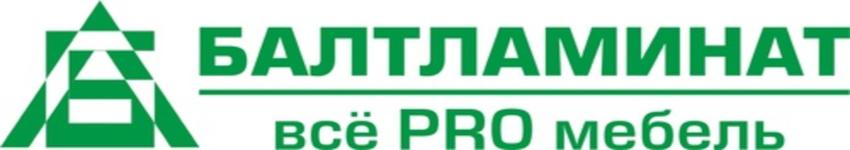 Балтламинат в Калининграде