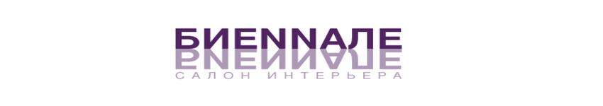 Биеннале в Калининграде