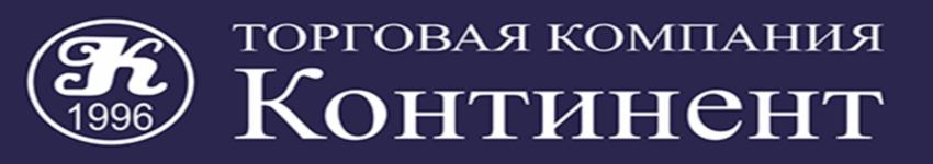 Континент Калининград