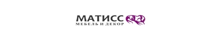 Матисс в Калининграде