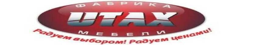 Utax в Калининграде
