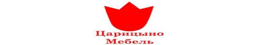 Царицыно в Калининграде